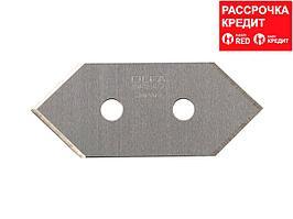 Лезвия OLFA для ножа MC-45/2B, 20(14)х49х0,3мм, 5шт (OL-MCB-1)