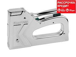"Степлер для скоб ""GRAND 140"" 3-в-1: тип 140 (6-16 мм) / 300 (16 мм) / 500 (16 мм), KRAFTOOL (3185)"