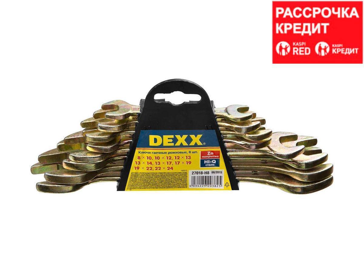 Набор DEXX: Ключи рожковые гаечные, желтый цинк, 8-24мм, 8шт