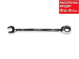 Комбинированный гаечный ключ трещоточный 11 мм, ЗУБР (27074-11)