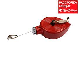 Шнур-отвес STAYER разметочный, корпус металлический, 30м (0637)