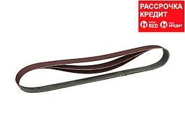 ЗУБР 25х762 мм, P180, лента шлифовальная МАСТЕР, для станка ЗШС-330, 3 шт. (35547-180)