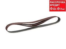 ЗУБР 25х762 мм, P320, лента шлифовальная МАСТЕР, для станка ЗШС-330, 3 шт. (35547-320)