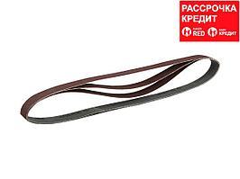 ЗУБР 25х762 мм, P80, лента шлифовальная МАСТЕР, для станка ЗШС-330, 3 шт. (35547-080)