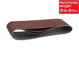 ЗУБР 100х610 мм, P320, лента шлифовальная МАСТЕР, для ЛШМ, 3 шт. (35543-320)