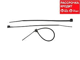 Кабельные стяжки черные КС-Ч2, 2.5 х 100 мм, 50 шт, нейлоновые, ЗУБР Профессионал (4-309037-25-100)