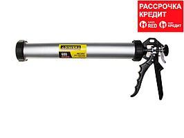 STAYER 600 мл универсальный закрытый пистолет для герметика, алюминиевый корпус, серия Professional (0673-60)
