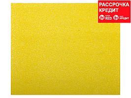 Лист наждачный шлифовальный ЗУБР 35525-040, МАСТЕР, универсальный, на бумажной основе, Р40, 230 х 280 мм, 5 шт.