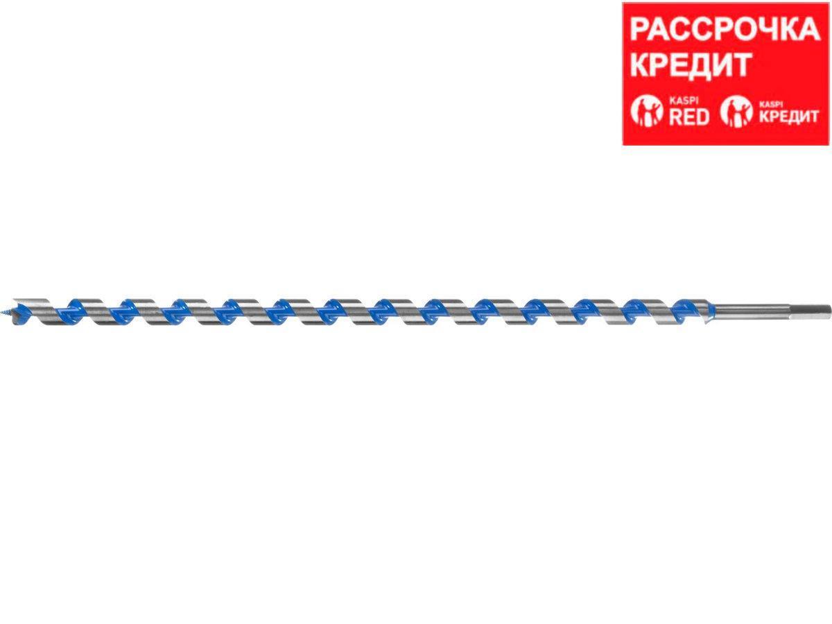 ЗУБР 30x600/400мм, сверло левиса по дереву, шестигранный хвостовик (2948-600-30)