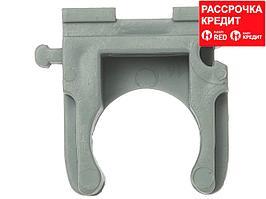 Клипса полипропиленовая, для металлопластиковых труб, 25 мм, 100 шт, ЗУБР (4-44951-26-100)