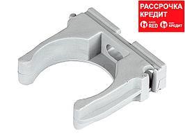 Клипса полипропиленовая, для металлопластиковых труб, 32 мм, 50 шт, ЗУБР (4-44951-32-050)
