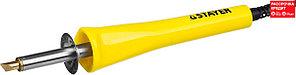 """Прибор STAYER """"MASTER"""" MAXTerm для выжигания с набором насадок 7шт и красками (45220)"""