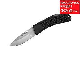 Нож STAYER складной с обрезиненной ручкой, средний (47600-1_z01)