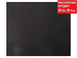 """Лист шлифовальный универсальный STAYER """"MASTER"""" на тканевой основе, водостойкий 230х280мм, Р60, упаковка по"""