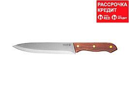 """Нож LEGIONER """"GERMANICA"""" шеф-повара с деревянной ручкой, нерж лезвие 200мм (47843-200_z01)"""
