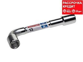 Ключ торцовый ЗУБР МАСТЕР двухсторонний L-образный, проходной, 13мм, 27185-13