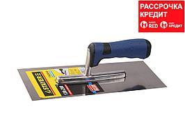 STAYER Eхpert 130х280 мм, гладилка штукатурная нержавеющая c двухкомпонентной ручкой (0805)