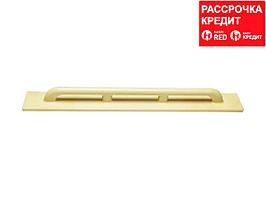 "Полутерок STAYER ""PROFI"" полиуретановый, 120x1200мм (0812-12-120)"