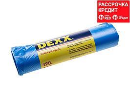 Мешки для мусора DEXX, голубые 120л, 10шт (39150-120)