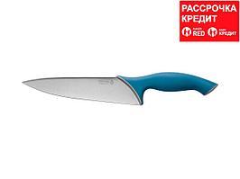 """Нож LEGIONER """"ITALICA"""" шеф-повара, эргономичная рукоятка, лезвие из нержавеющей стали, 200мм (47961)"""