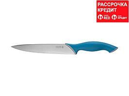 """Нож LEGIONER """"ITALICA"""" нарезочный, эргономичная рукоятка, лезвие из нержавеющей стали, 200мм (47963)"""