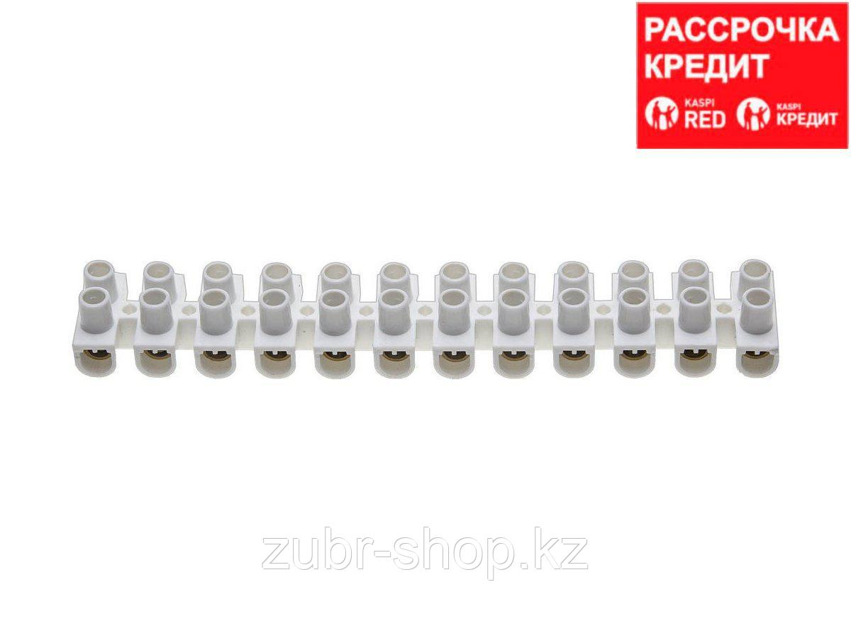 Колодки зажимные винтовые (КЗВ), макс. ток 30А, сечение подкл. проводов 16мм2 (49150-16)