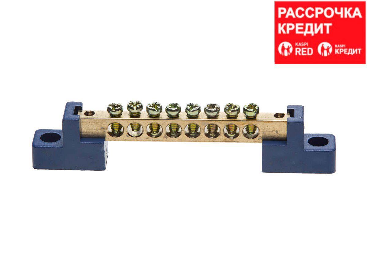 Шина СВЕТОЗАР нулевая на 2-х угловых изоляторах, макс. ток 100А, 5,2мм, 8 полюсов, 49808-08