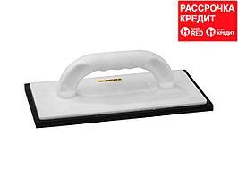 Доска терочная STAYER пластмассовая с резиновым покрытием 10мм, 140х280мм (0815-1)
