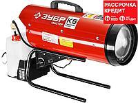 Пушка дизельная тепловая, ЗУБР ДП-К5-15000, 220 В, 14 кВт, 300 м.куб/час, 5 л, 1.3 кг/ч (ДП-К5-15000)