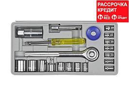 DEXX универсальный набор инструмента 20 предм. (27602-H20)