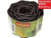 Лента бордюрная Grinda, цвет коричневый, 10см х 9 м (422247-10)
