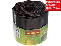 Лента бордюрная Grinda, цвет коричневый, 15смх9м (422247-15)