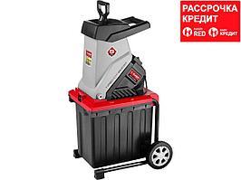 Измельчитель садовый электрический, ЗУБР ЗИЭ-40-2500, р/с 40 мм, контейнер 50 л, 2500 Вт (ЗИЭ-40-2500)