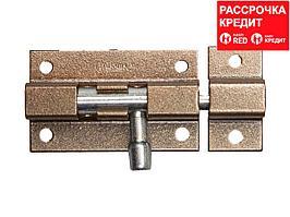 """Задвижка накладная для окон и мебели """"ШП-50 КМЦ"""", цвет коричневый металлик/цинк, 50мм (37753-50)"""