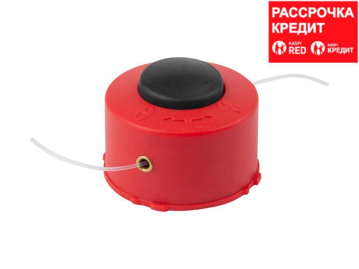 Катушка для триммера с леской ЗУБР 70114-1.2, полуавтомат, для ЗТЭ-250, max диаметр лески 1.2мм, в сборе