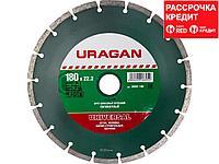 Алмазный диск отрезной URAGAN 36691-180, сегментный, сухая резка, 22,2 х 180 мм