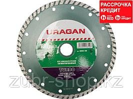 Алмазный диск отрезной URAGAN 36693-180, ТУРБО, сегментированный, сухая резка, 22,2 х 180 мм