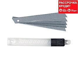 STAYER лезвия сегментированные 9 мм, 5 шт (0905-S5)
