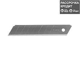 STAYER лезвия сегментированные 18 мм, 10 шт, 8 сегментов (0915-S10)