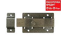 "Задвижка накладная""ЗД-02""для дверей усилен, порошковое покрытие, цвет бронза, плоский засов 30х135х7мм, 75х115мм (37778-2)"