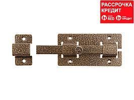 """Задвижка накладная""""ЗД-06""""для дверей усиленная, порошковое покрытие, цвет бронза, квадратный засов 15х145х15мм,"""