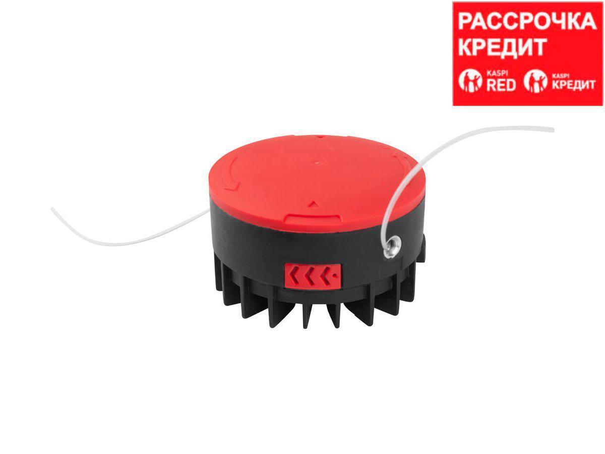 Катушка для триммера с леской ЗУБР 70117-1.2, автомат, для ЗТЭ-550, max диаметр лески 1.2мм, в сборе