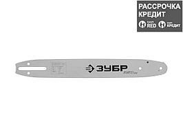 """Шина для бензопил, ЗУБР 70201-35, тип 1, шаг 3/8"""", паз 0,050"""", длина 14"""" (35 см) (70201-35)"""