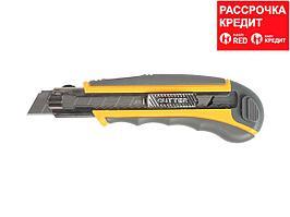 Нож канцелярский STAYER 09165, PROFI, с запасными сегментированными лезвиями, 8 шт, самофиксация, 18 мм