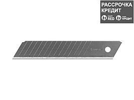 STAYER лезвия сегментированные 18 мм, 10 шт, 15 сегментов (0916-S10)