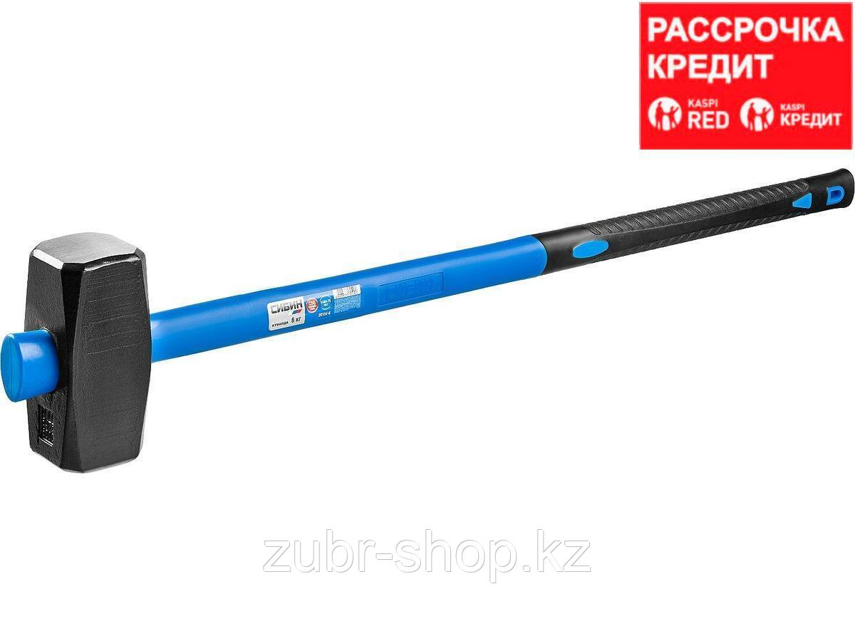 Кувалда СИБИН 20134-6, с фиберглассовой рукояткой, обратный всад, 6 кг