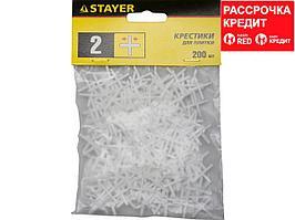 STAYER 2мм крестики для плитки, 200шт (3380-2)