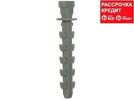 Дюбель ЗУБР для трубной клипсы в п/э ПАКЕТЕ, нейлоновый, 6 х 35 мм, 100 шт, 4-44953-06-035