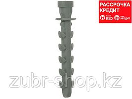 Дюбель ЗУБР для трубной клипсы в п/э ПАКЕТЕ, нейлоновый, 8 х 50 мм, 100 шт, 4-44953-08-050