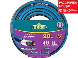 """RACO EXPERT 1/2"""", 20 м, 35 атм, четырёхслойный поливочный шланг, армированный (40302-1/2-20_z01)"""